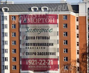 ЖК «Завидное» (10.01.2014 г.)