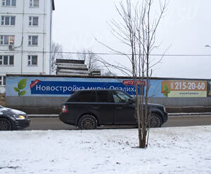 Место строительства ЖК «Жилой дом в мкрн. Опалиха» (12.12.2014)