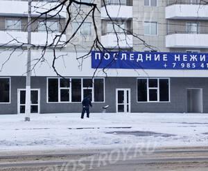 ЖК «Искра» (30.12.2014)