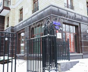 ЖК «Grand Deluxe на Плющихе»: Ворота во двор, 4.02.2015