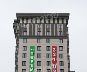 ЖК «Перемена»: Боковой фасад(фото 1) 13.02.15