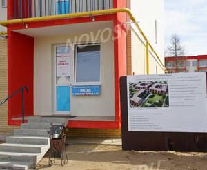 ЖК «Шихово»: Офис продаж на стройке, 30.03.2015