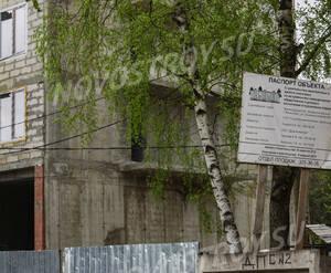 ЖК «Дом на Социалистической, 114»: информационный щит (17.05.15)