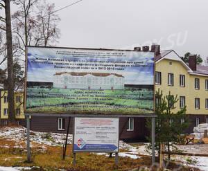 ЖК «Дом на проспекте Володарского»: карточка объекта (02.12.15)