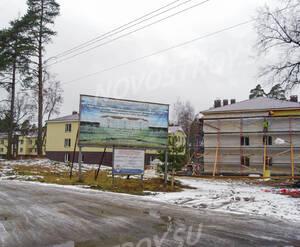 ЖК «Дом на проспекте Володарского»: общий вид (02.12.15)