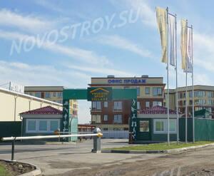 Малоэтажный ЖК «Vnukovo Sport Village»: Вьезд в ЖК.