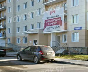 ЖК «Кокошкино»: Офис продаж в подьезде ЖК. 17.04.2016