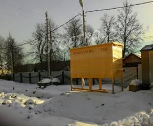 Малоэтажный ЖК «Булатниково»: установка ГРП на территории комплекса