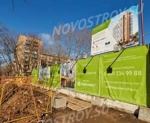 ЖК «Дом на Усиевича»: огороженная стройплощадка
