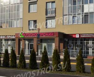 ЖК «Красногорский»: офис продаж на объекте