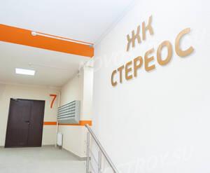 ЖК «Стереос»: ход строительства 1 очереди