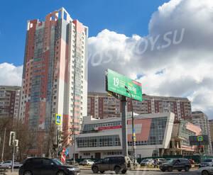 ЖК «Бутово парк»: корпус 57