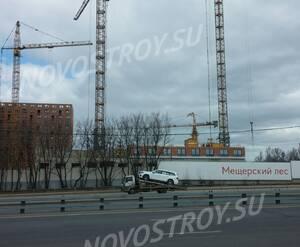 ЖК «Мещерский Лес»: ход строительства корпуса 3.2 (фото из группы «Вконтакте»:)