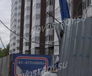 ЖК «Купавино»: фрагмент фасада (фото из группы «Вконтакте»)