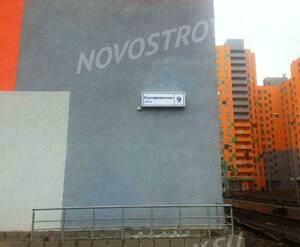 ЖК «Северная палитра»: из группы Вконтакте