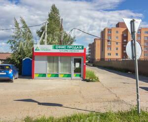 ЖК «Квартал Гальчино»: офис продаж на объекте