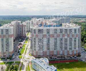 ЖК «Изумрудные холмы»: общий вид (фото из группы «Вконтакте»)