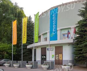 ЖК «Гринада»: Административное здание ЖК