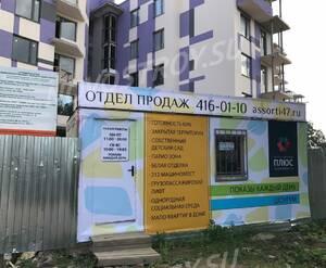 ЖК «Ассорти»: из официальной группы Вконтакте