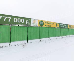 Малоэтажный ЖК «Ижора Сити»:  ход строительства