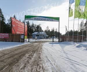 КП «Финский Бриз»: ход строительства