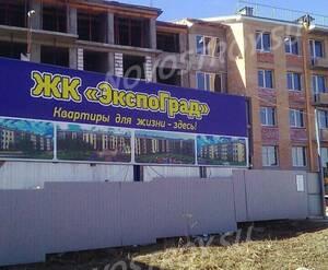 Малоэтажный ЖК «ЭкспоГрад»: из группы застройщика