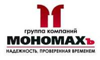 МономахЪ