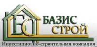 Базис-Строй