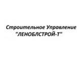 Строительное Управление Леноблстрой - Т