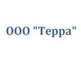 Терра