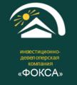 Фокса, ООО