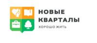 ГК Новые кварталы