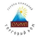 Торговый дом «Олимп»