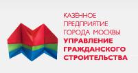 «Управление гражданского строительства»