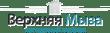 Частный девелопер (Верхняя Мыза)