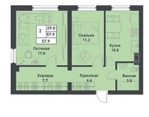 МЖК «Дубровка на Неве», планировка 2-комнатной квартиры, 57.90 м²