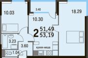 МЖК «Булатниково», планировка 2-комнатной квартиры, 53.19 м²