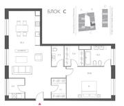 ЖК «Cloud Nine», планировка 2-комнатной квартиры, 89.40 м²