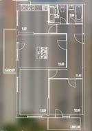ЖК «Мир Митино», планировка 3-комнатной квартиры, 71.41 м²