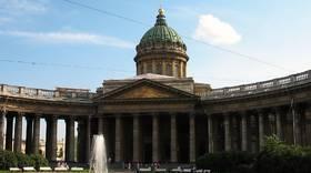 Локация «Центральный район»