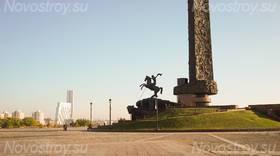 Локация «ЗАО (Западный административный округ)»