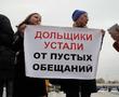 В Общероссийском Съезде дольщиков примут участие представители 40 регионов