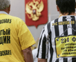 Госдума: публичные слушания с обманутыми дольщиками прошли в 47 российских регионах