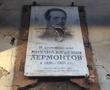 Защитники дома Лермонтова проведут одиночные пикетына Невском