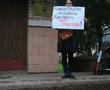 Обманутые дольщики «Карата» провели пикет у прокуратуры с требованием посадить застройщика
