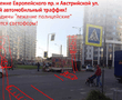 Активисты Кудрово требуют от чиновников поликлинику, участкового и безопасных дорог