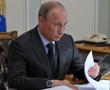 Путин возмущен состоянием строительной отрасли