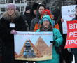 Дольщики Normann провели митинг против «пирамид»