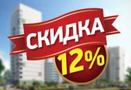 В июле скидка 12% на квартиры в новостройках ГК «Лидер Групп»