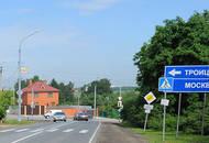 Власти Москвы продадут еще четыре участка в ТиНАО для малоэтажного строительства